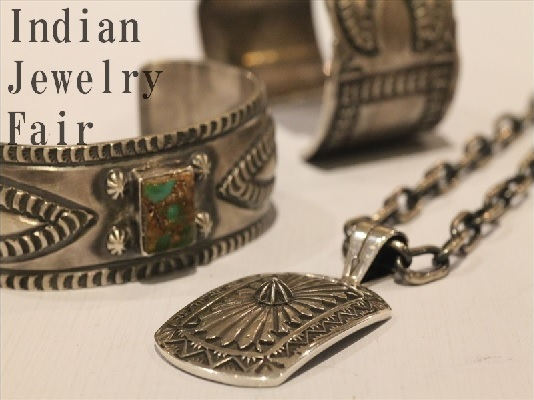 indian-jewelry-fair